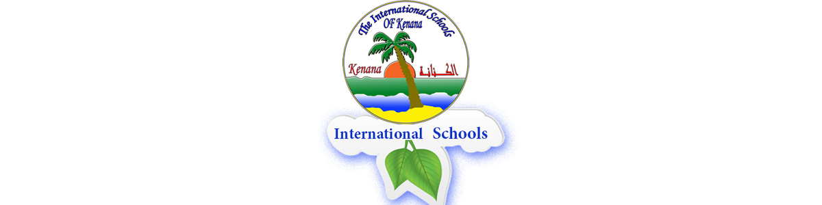 The National Schools Of Kenana